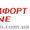 Металлопластиковые окна и двери от компании КОМФОРТ-LINE #868440