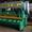 Ножницы гильотинные гильотина 20х2200 для металла модели Н-478-01 #1031871