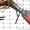 Погрузчик быстросъемный на МТЗ-82 купить,  цена