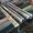 Ножи гильотинные длиной до 1300 мм под заказ #1052505