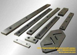Ножи гильотинные длиной до 1300 мм под заказ - Изображение #3, Объявление #1052505