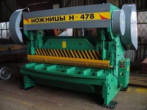 Гильотина 20х2200 модели Н-478-01 пр-ва Черниговский мех. завод - Изображение #1, Объявление #1079416