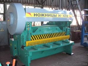 Гильотина 16х2200 модели Н-478 пр-ва Черниговский мех. завод - Изображение #1, Объявление #1079414