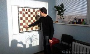 Шахматы для детей - Изображение #1, Объявление #1357982
