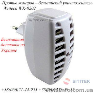 Средство от комаров в розетку Weitech WK-8202 - Изображение #1, Объявление #1430514