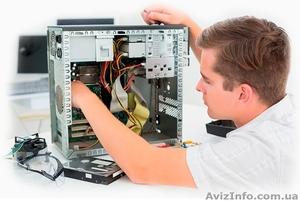 Ремонт  и  настройка компьютеров ноутбуков. Установка Wi-Fi Интернет - Изображение #1, Объявление #1485214