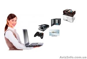 Ремонт  и  настройка компьютеров ноутбуков. Установка Wi-Fi Интернет - Изображение #2, Объявление #1485214