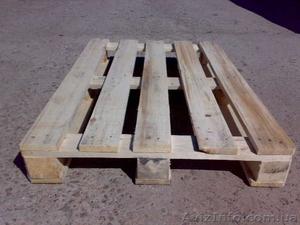 Закупка деревянных поддонов - Изображение #1, Объявление #1355843