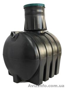 Септик 1500 литров Чернигов  - Изображение #1, Объявление #994111