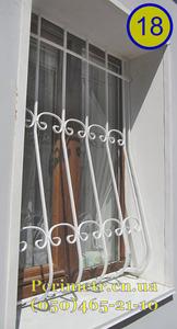 Решітки віконні - Изображение #6, Объявление #1673394