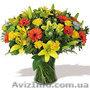 Доставка цветов и поздравлений