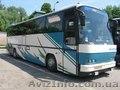 Пассажирские перевозки.Комфортабельные автобусы НЕОПЛАН