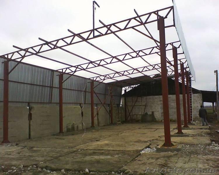 Фермы из металла для навеса