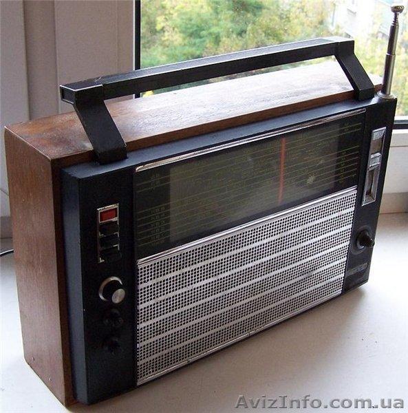 Радиоприемник: ОКЕАН-205 в