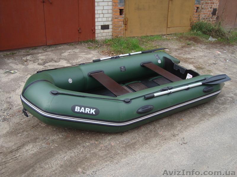 купить лодку барк в украине вт-290