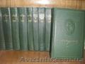 И. С. Тургенев в 12 томах