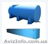 Бак резервуар для хранения и транспортировки воды и КАСа НИКОЛАЕВ, Объявление #962102