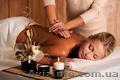 Профессиональный массаж,  оздоровительный массаж