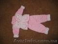 Продам детский костюм на синтепоне.