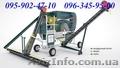 Продам мобильный ЗАВ (самопередвижной очистительный комплекс)