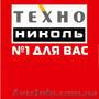 Технониколь Чернигов, Н