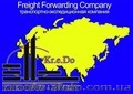 Перевозки по Украине. Международные перевозки