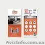 ИЗГОТОВЛЕНИЕ ЕВРОФЛАЕРОВ В ЧЕРНИГОВЕ !!! (99*210) мелованная бумага 90 гр/м2
