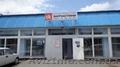 Интернет магазин авто запчастей  c доставкой по Украине