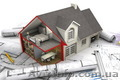 Строительные услуги. троим быстро,  качественно,  надежно