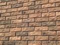 Искусственный декоративный камень Рустик Фламинго, Муссон, Графит - Изображение #4, Объявление #1588339