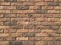 Искусственный декоративный камень Рустик Фламинго, Муссон, Графит - Изображение #6, Объявление #1588339