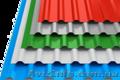 Металочерепиця і профнастил європейської якості (Австрія,  Німеччина,  Словаччина)