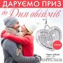 інтернет-магазин «ЗОЛОТА КОРОЛЕВА» - дарує срібний підвіс