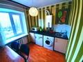 Квартира в Центре Чернигова Посуточно Почасово - Изображение #4, Объявление #900109